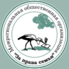 Открытое заявление представителей гражданского общества России о политике Совета Европы в отношении семьи
