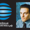 Приглашаем Вас вместе с нами укреплять институт семьи в России и в мире