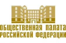 Сайт Общественной Палаты РФ односторонне представляет информацию