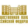 Руководители Центра выступили на слушаниях 21.05.2012 в Общественной Палате РФ