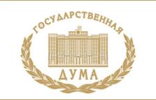 Руководители АЦ «Семейная политика.РФ» приняли участие в прошедшем в Госдуме заседании оргкомитета Всероссийского форума многодетных семей