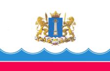 Руководители центра 12 сентября примут участие в международном демографическом саммите в Ульяновске