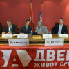 Движение «Двери» с помощью Всемирного Конгресса Семей убедило Правительство Сербии отменить гей-парад