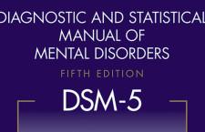 Американская психиатрическая ассоциация передумала: педофилия — не «сексуальная ориентация»